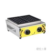 章魚小丸子機器商用雙板丸子機燃氣魚丸爐電熱魚丸機蝦扯蛋章魚燒QM『櫻花小屋』
