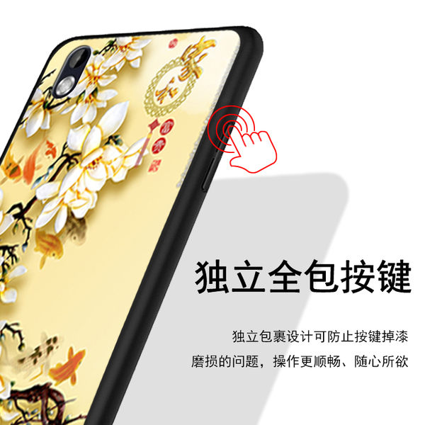 HTC手機殼HTC816防摔手機殼硅膠htcd816t保護套desire 晶彩生活