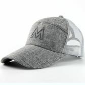 男士太陽帽網帽透氣涼帽夏季戶外休閒帽子潮遮陽防曬鴨舌帽棒球帽【限時八折】