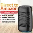 暖風機 美規日規110v英規歐規電熱取暖器浴室速熱暖風機冷熱風扇搖頭三檔 快速出貨