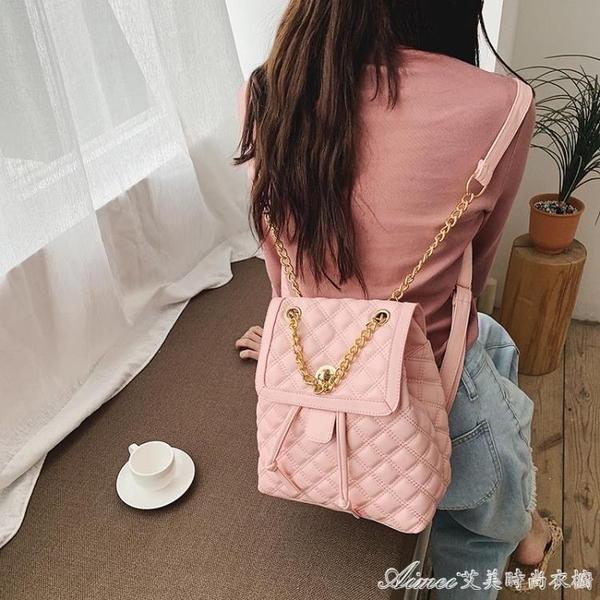 後背包小香風菱格錬條包質感洋氣包包女潮韓版百搭時尚雙肩背包 快速出貨