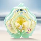 嬰兒游泳圈趴圈嬰幼兒脖圈腋下浮圈寶寶新生兒0-1-2-3歲防翻兒童