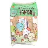 角落小夥伴 寶寶米餅50g-蔬菜口味[衛立兒生活館]