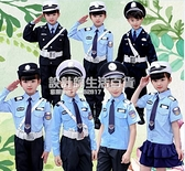 無瑕疵不退換 兒童警服警裝備小交警全套警官制服警察服萬圣節角色扮演警長服裝 設計師