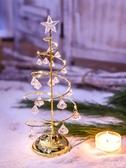 LED水晶樹燈發光聖誕節裝飾品擺件INS少女心網紅房間佈置燈飾彩燈 町目家
