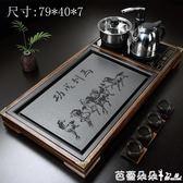 家用烏金石頭茶盤 實木茶海茶臺功夫茶具套裝 四合一體電磁電熱爐 芭蕾朵朵YTL