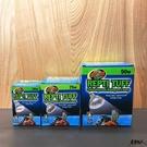 ZOO-MED 美國【水龜燈泡 50W】水龜燈泡、烏龜爬蟲保溫燈泡、加溫燈泡 魚事職人