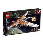 【南紡購物中心】【LEGO 樂高積木】星際大戰Star Wars系列-波戴姆倫的X翼戰機75273
