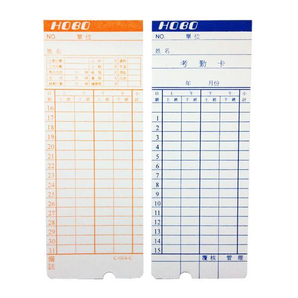 高柏卡【6包600張】HB-138、TR-100 卡鐘專用 (4欄位小卡) /考勤卡/ 出勤卡/ 打卡紙