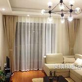 降價兩天-窗簾全遮光窗簾布料棉麻亞麻客廳臥室窗簾成品簡約現代北歐落地簾