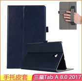 三星 Galaxy Tab A 8.0 2017版 平板保護套 手托皮套 硬殼 牛皮紋 T380 保護殼 支架 平板電腦皮套 保護套