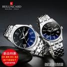 手錶男 卡貝倫鋼帶男士手錶防水女士手錶學生錶夜光男錶女錶情侶錶石英錶