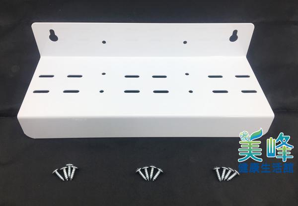 三道式淨水器烤漆吊片附專用螺絲,135元1片