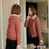 反季棉服女短款冬季外套2018新款小棉襖甜美修身時尚H型羽絨棉衣 嬌糖小屋