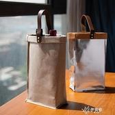 紅酒包裝袋雙支裝洋酒手提袋創意香檳酒盒單支葡萄酒禮盒YYS 【快速出貨】