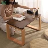 和室桌飄窗桌炕桌炕幾實木榻榻米桌日式和室幾桌矮桌子小茶幾茶桌椅組合 LX雙12
