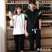 情侶短袖T恤夏裝2019新款韓版女寬鬆半袖學生班服套裝bf季潮 QG24737『樂愛居家館』