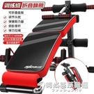 仰臥板 仰臥起坐健身器材家用輔助器可摺疊腹肌健身椅收腹器多功能仰臥板 時尚芭莎WD