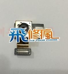 【妃凡】台南手機現場維修 HTC A9 A9U後相機 後鏡頭 主鏡頭 攝像頭 專業維修