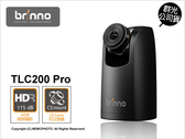 Brinno TLC200 Pro 縮時攝影機 群光公司貨 【贈32G+防水殼+12期免運】 HDR F2.0 薪創數位