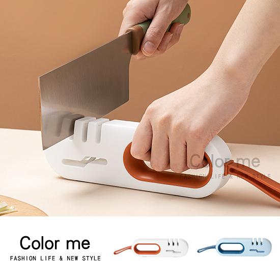 磨刀器 磨刀神器 磨刀石 磨刀機 菜刀 剪刀 四段磨刀 刀具 頂級四合一磨刀器 【B054-1】 Color me
