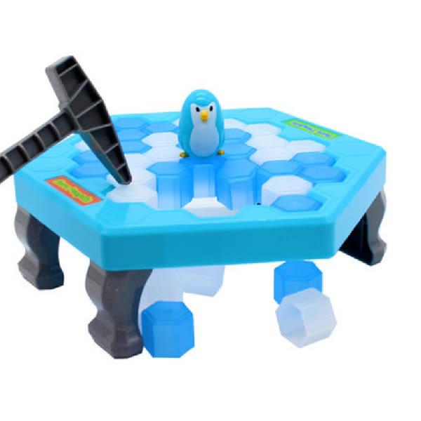 拯救企鵝 企鵝破冰 企鵝冰塊 敲打企鵝 錘冰救企鵝 桌遊 敲冰塊 益智遊戲(V50-1840)