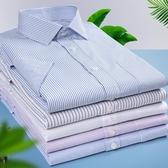 新款夏季商務職業工裝長袖白純色男條紋加大碼定制短袖襯衫繡logo 店慶降價