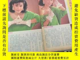 二手書博民逛書店罕見徐寶鳳報道+花絮Y357108