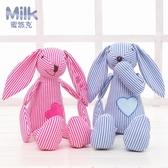 嬰兒安撫玩具可咬入口新生兒娃娃6寶寶毛絨搖鈴0-1歲陪睡覺12個月