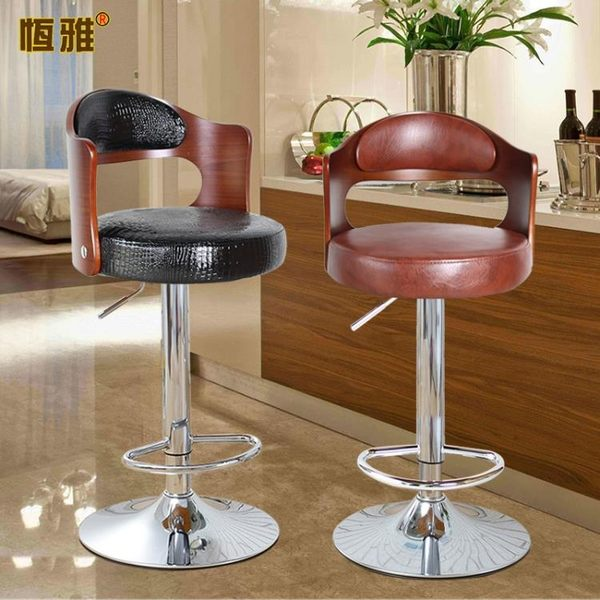 歐式時尚酒吧椅子吧台椅吧凳旋轉升降椅實木靠背吧椅前台椅高腳凳MJBL 中秋節禮物