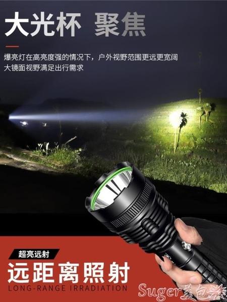 手電筒 強光手電筒超亮可充電遠射多功能5000家用1000ledw戶外便攜氙氣燈 新品