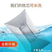 枕頭 護頸決明子枕頭枕芯單人一只裝學生成人夏天整頭涼枕夏季 米蘭街頭IGO