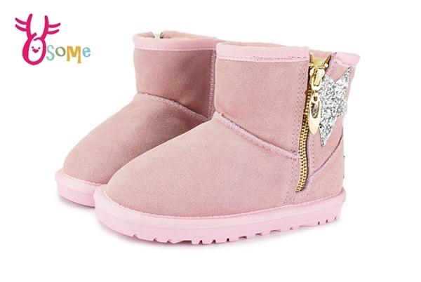 女童冬季雪靴 刷毛 真皮 中小童鞋 牛皮 閃亮星星 暖冬韓流必備 M8076#粉 ◆OSOME奧森鞋業