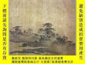 二手書博民逛書店Drifting罕見Among Rivers and Lakes : Southern Song Dynasty