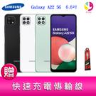 分期0利率 三星 SAMSUNG Galaxy A22 5G (4G/128G) 6.6吋 三主鏡頭 智慧手機 贈『快速充電傳輸線*1』