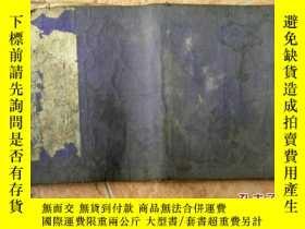 二手書博民逛書店罕見懷舊收藏1708C1-解放前後手抄學生字典含土司制度概述布面