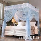 落地新款 蚊帳家用床 公主風1.8m支架紋賬加密加厚PH1588【3C環球位數館】