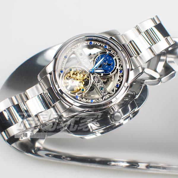 valentino coupeau 范倫鐵諾 簍空自動上鍊機械錶 日月星辰 防水手錶 雕花男錶 不銹鋼 V6169AS銀