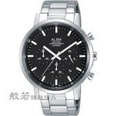 ALBA  簡約三眼計時腕錶/黑