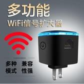 樂光wifi信號增強擴大器無線中繼路由器wife加強接收WiFi放大器 陽光好物