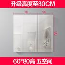 不鏽鋼浴室鏡櫃 鏡箱廁所挂牆式衛生間鏡面洗手間鏡子帶置物架 快速出貨