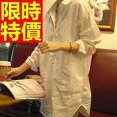 長袖襯衫-長版率性日系顯瘦精美女裝上衣1色59n12【巴黎精品】
