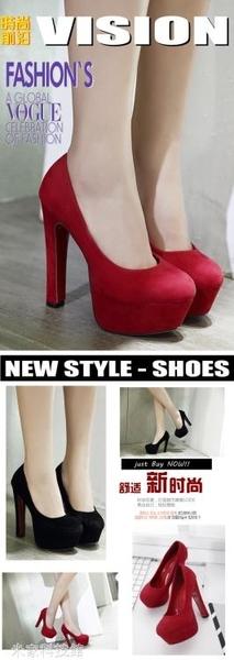 恨天高 2020秋季新款超高跟鞋粗跟恨天高14公分厚底粗跟14CM單鞋夜店女鞋 米家
