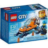 樂高積木 LEGO《 LT60190 》2018 年 City 城市系列 - 極地冰上滑行機  ╭★ JOYBUS玩具百貨