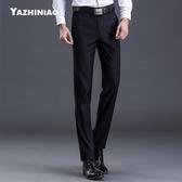 韓版職業修身黑色男士西褲上班正裝男裝工作服男式結婚伴郎西裝褲 超值價