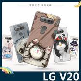 LG V20 H990ds 彩繪磨砂手機殼 PC硬殼 卡通塗鴉 超薄防指紋 保護套 手機套 背殼 外殼