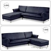 【水晶晶家具】新潮264cm黑皮L型沙發~~台灣製造CX8406-1