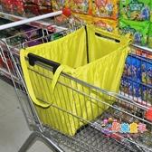 環保袋 超大超市買菜便攜購物兩用包推車防水容量摺疊環保袋手提保鮮旅行 多色