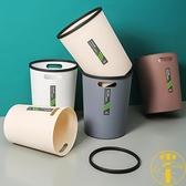 2個裝 垃圾桶家用廚房衛生間大號簡約客廳拉圾筒壓圈紙簍【雲木雜貨】