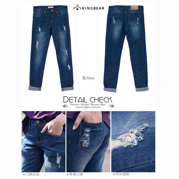 牛仔褲--完美修飾潮流設計率性刷破刷色中腰直筒反摺牛仔長褲(XL-7L)-N198眼圈熊中大尺碼
